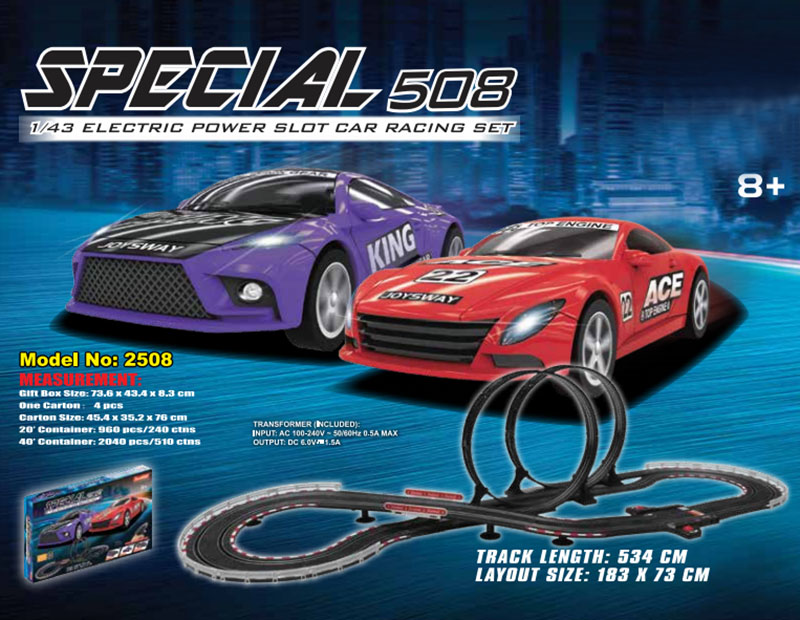 Professional Electric Digital Slot Car Race Track Set Special 508